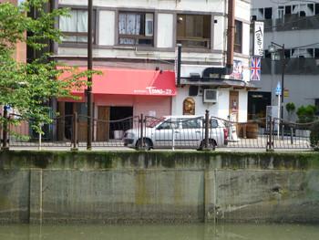 横浜市・福富町の居酒屋DiningTomo‐zo