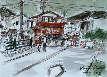 鎌倉・夷堂橋脇の魚七商店