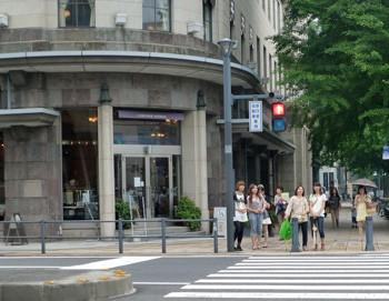 横浜・日本大通りの情報文化センター