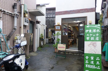 鎌倉・御成町の路地