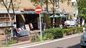 横浜・馬車道のタリーズコーヒーショップ