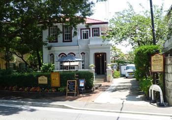 横浜・山手本通りの喫茶店「えの木てい」