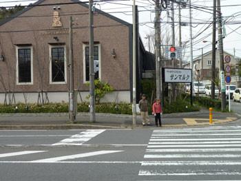 神奈川県藤沢市・ベーカリーレストランサンマルク