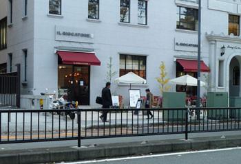 横浜・ストロングビルのカフェIL GIOCATORE(イルジョカトーレ)