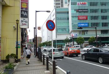 横浜・上大岡の交差点