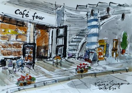 横浜・元町のカフェとパンのCAFE FOUR