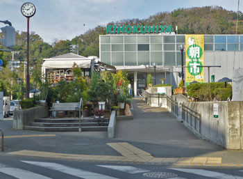 鎌倉市・KINOKUNIYA鎌倉店