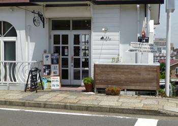 横浜・山手本通りの喫茶店エレーナ