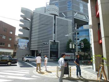 東京都渋谷区・青山キラー通りのワタリウム美術館(WATARIUM)
