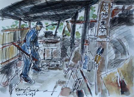 横浜市・舞岡公園の炭焼き小屋のおじさん