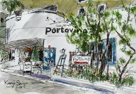 藤沢・繁華街のイタリアンPortovino(ポルトヴィーノ)