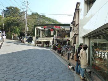横浜・見尻坂と元町パセオ(PASEO)