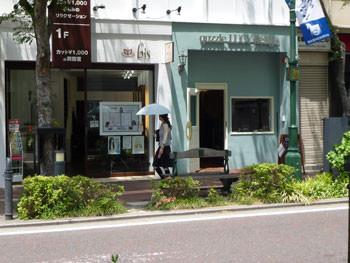 横浜市・馬車道の店舗