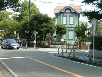 横浜・山手大通りの山手資料館