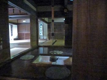 横浜市・舞岡公園の古民家の内部