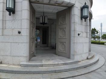 横浜・横浜アイランドタワーの旧横浜銀行本店別館