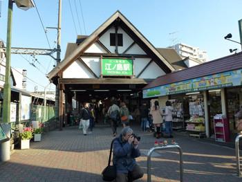 藤沢市・江ノ島電鉄の江ノ島駅