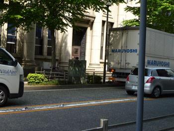 横浜市・海岸通りの郵船ビル