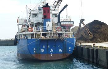 神奈川県・大磯港のガット船「明力丸」