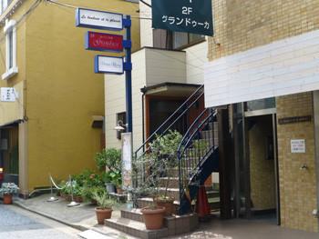 横浜・石川町リセンヌ小路商店街のお店