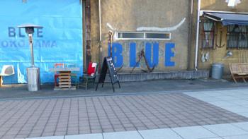横浜・ゾウの鼻パークのBLUE BLUE YOKOHAMA