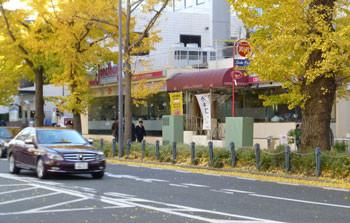 横浜・山下公園通りのジョナサン