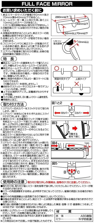 DS-47 取扱説明書