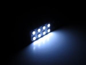 LS-08R発光