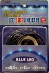 NL-133 LEDサイドラインテープ