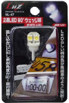 LEDナンバー灯