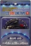 NL-134 LEDサイドラインテープ