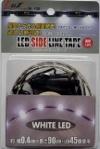 NL-132 LEDサイドラインテープ