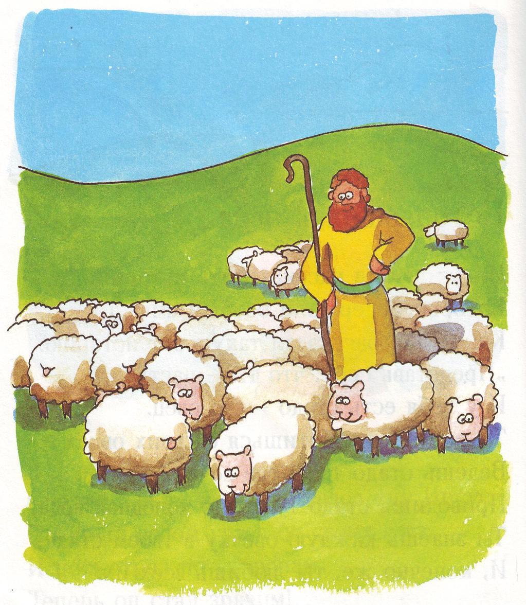 Картинки пастух и овца