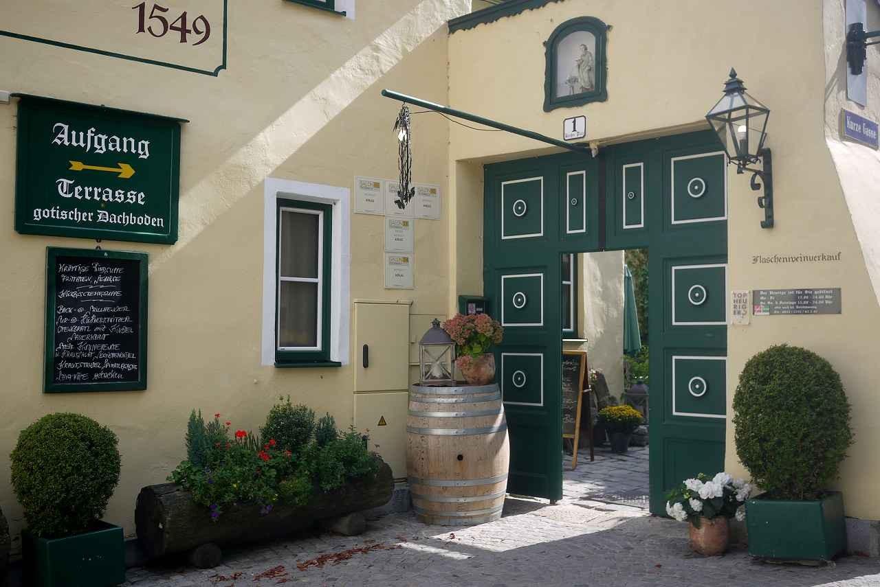 町では最も大手の部類のKrug. ここのホイリゲはウィーン子に人気です。