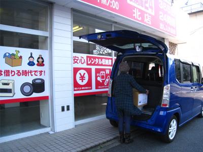 名古屋市北区の収納トランク my収納庫の画像01