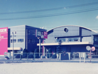 1997年 愛知中央工場