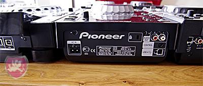 Pioneer CDJ 350 Test