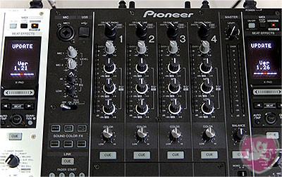 DJM 900 Update