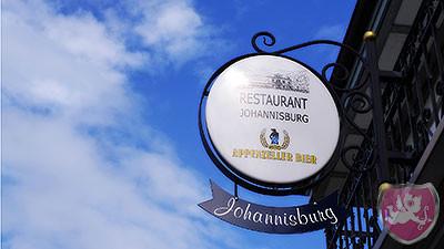 Hochzeit im Restaurant Johannisburg in Altendorf Hochzeits DJ Dubi