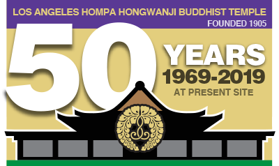 Los Angeles Hompa Hongwanji Buddhist Temple - 50 Years logo