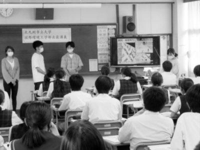 Lecture @白銀中学校