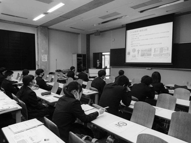 Lecture 八幡中央高校