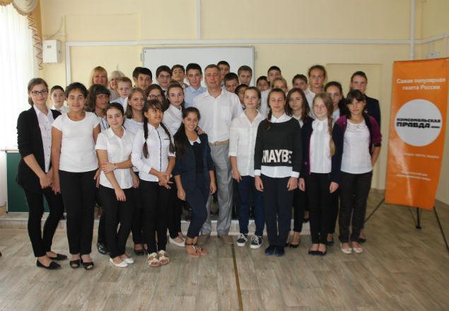 """ГБОУ РК """"Крымская гимназия-интернат для одаренных детей"""" Урок безопасности"""