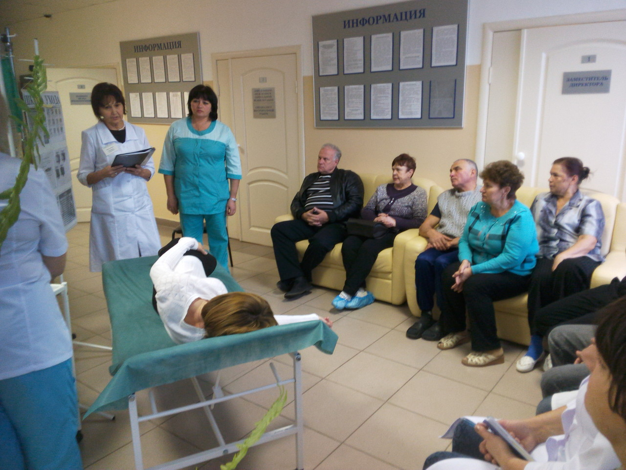 Социальная помощь по уходу за лежачим больным дом престарелых киров ленина 200 официальный сайт