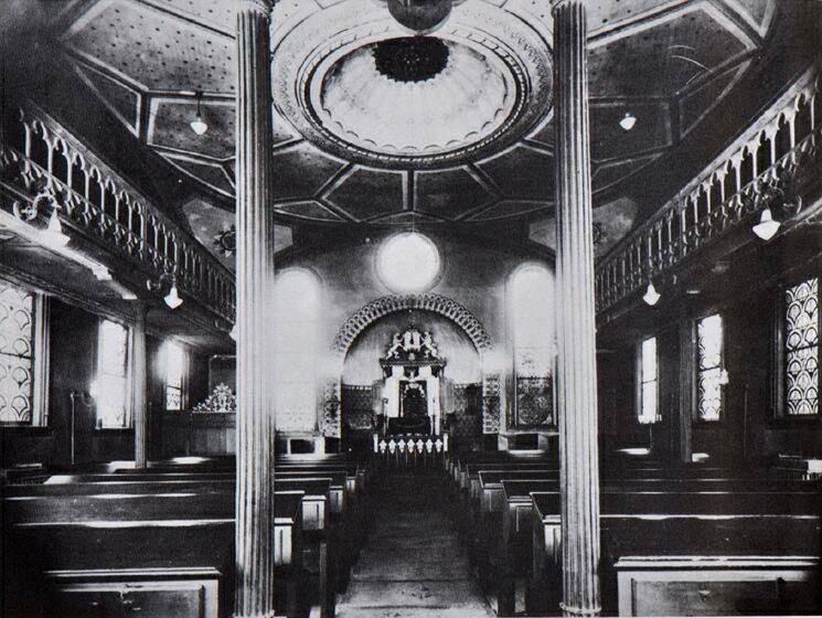 Inneneinrichtung vor dem pogrom synagoge hechingen for Inneneinrichtung tipps