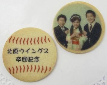 プリントクッキー大 丸×2枚