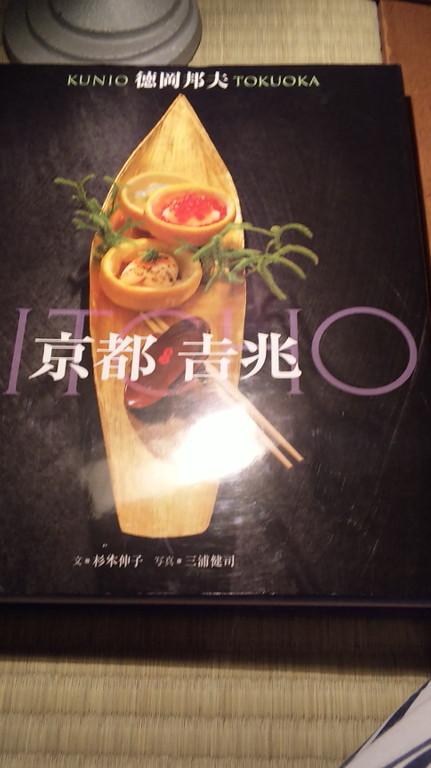 こんな本まで・・・
