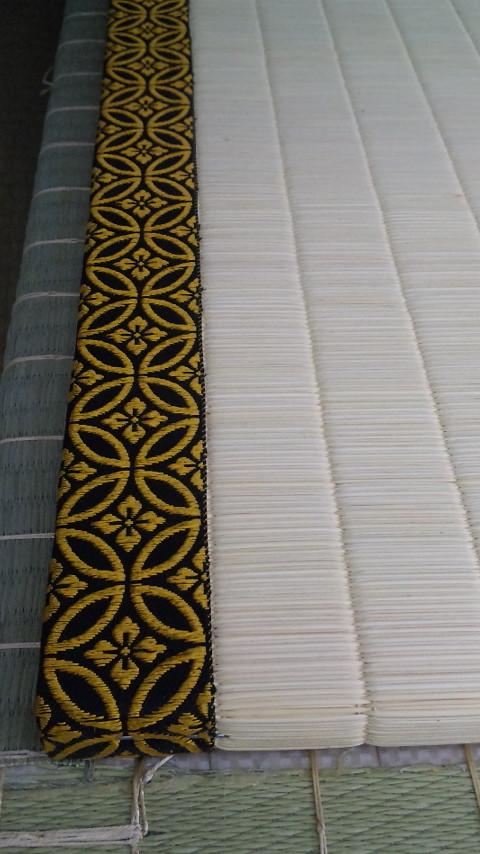 仕様は紋縁・流備表   完全手縫いで職人の腕の見せどころです。