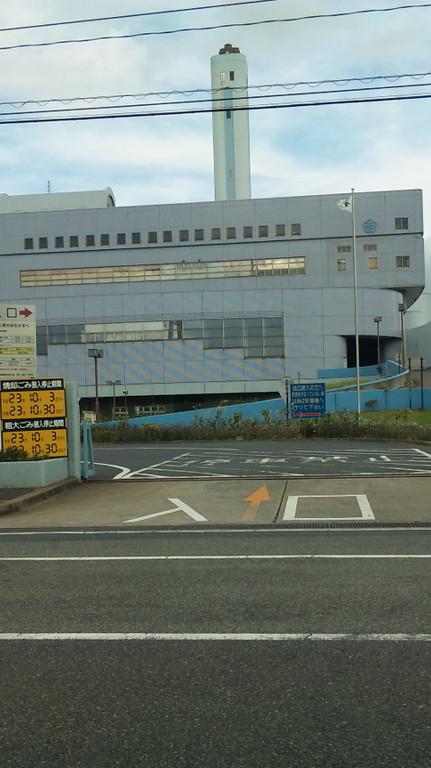 ゴミ焼却施設、北九州市日明工場