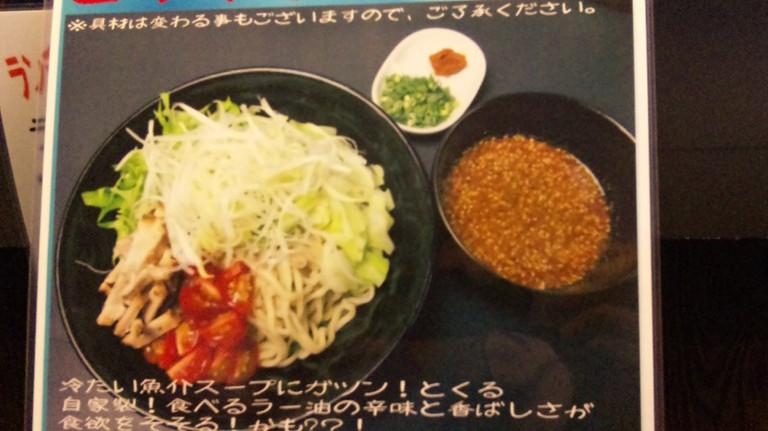 麺2玉で900円少し高め!でもごはんサービス。